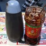 吉祥 - ・黒酢と油辣椒
