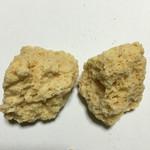 三村製菓 - 料理写真:温泉糖