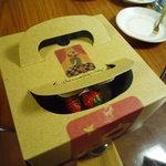 おだふじ - 【2010.5.29】可愛らしい箱に入ってます♪