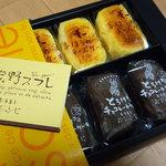 おだふじ - 【2010.5.29】武蔵野スフレのチーズとチョコ☆大好物です!