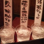 彩食酒蔵 OUKA - 泡盛きき酒セット