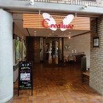 Resutorankureachuru - レストラン外観