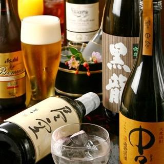 上質銘柄の飲み放題が『¥2600(税・サービス料別途)』