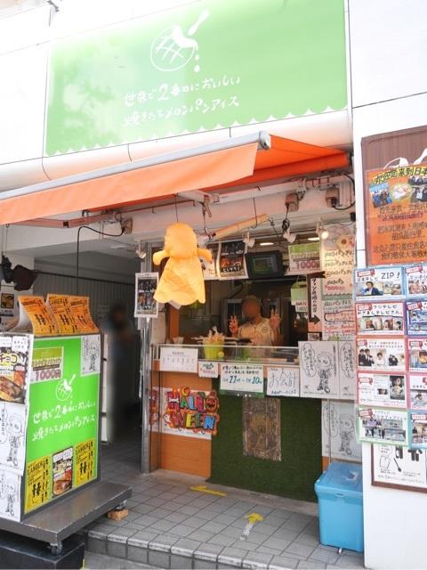 世界で2番めにおいしいメロンパンアイス Tokyoシブヤ店 - 焼きたてメロンパンを提供