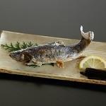 水芭蕉 - 岩魚塩焼き