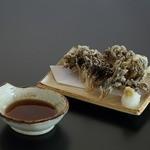 水芭蕉 - 舞茸天ぷら(1人前)