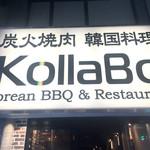 KollaBo 新宿店 -