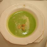 ハロッズ・ザ・プランテーション ルームス - グリーンピースのスープ。お味がしっかり!