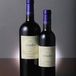 ケンゾーエステイトワイナリー - フラッグシップワイン「紫鈴 rindo」完売