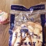 三木洋菓子店 - 落として割れてしまいました(もともとは割れていません)