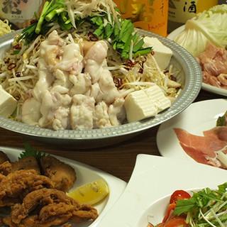 ぷりっぷりの国産モツと安心安全国産野菜