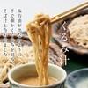 Nasuyasouan - メイン写真: