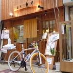 42442508 - 粉浜商店街の麺屋 爽月さん