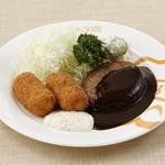 洋食屋 ヨシカミ - ハンバーグ&カニコロッケ