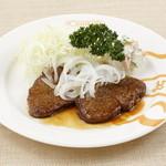 洋食屋 ヨシカミ - エマンセステーキ(牛ヒレの薄切り)