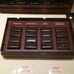ラ・メゾン・デュ・ショコラ   - 産地別のカカオを使ったショコラ『タマナコ』