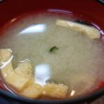 中央食堂 - 美味しい汁物