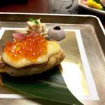 小太郎 - 焼き魚