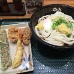 はなまるうどん 神田駅前店 -
