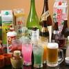 美味しいお酒と一緒に多彩な中華を楽しもう♪香港楼でよりいっそう盛り上がりましょう!
