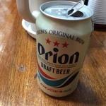 Ramenchanya - ちゃんや(オリオンビール)