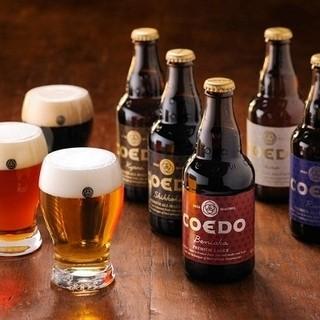 COEDO以外に、国内5種類のクラフトビール!