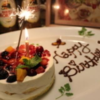 お誕生日にはホールケーキをプレゼント♪