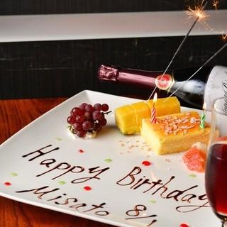 誕生日ケーキやネーム入りボトル、フォトケーキや花束も用意OK