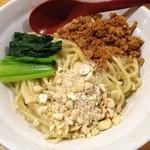 ラーメン武藤製麺所 - 汁なし坦々麺