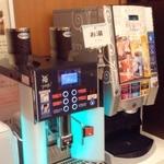 アゼリア - コーヒー&ティーサーバー