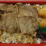 吟米亭 浜屋 - 料理写真:バーベキュー弁当565円