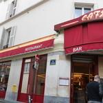 CAFE des 2 MOULINS - お店の外です♪