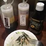 いきなり!ステーキ - 和風サラダ&黒烏龍茶