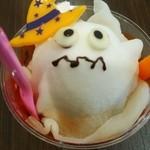 サーティワンアイスクリーム - おばけ