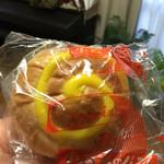 菓庵小古井 - うずまきパン。フワフワ。中にマーガリンが入っていて食べる時は少し温めるとマーガリンが溶けていい感じに!