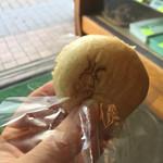 菓庵小古井 - 温泉まんぢう。65円