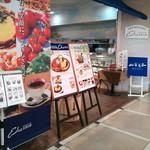 カフェレストラン・エミリオ - 入口♪