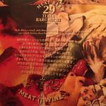 29TERIA BARUMICHI - メニュー