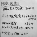 42458711 - ランチメニュー(2015/09/30撮影)