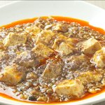 つくし - 料理写真:定番 四川マーボー豆腐
