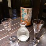 折衷旬彩 香月 - 風の森 生原酒 笊籬採り 純米大吟醸 きぬひかり