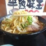 42461119 - 太麺!