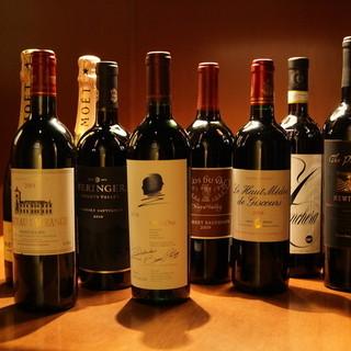 ワインも多数ご用意