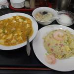 中華料理 大陸 - 麻婆豆腐と炒飯のセット