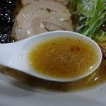 らぁめん道場黒帯 風神 - 醤油らぁめん・スープ