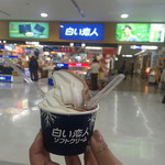 42466090 - 白い恋人アイスクリーム
