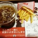 ロッテリア - アイスコーヒー250円+ポテトS150円