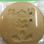 白松がモナカ本舗 - 料理写真: