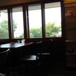CAFE&BAR 楽水楽山 -