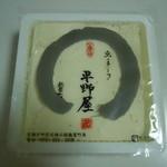 平野とうふ - もめん白豆腐250円